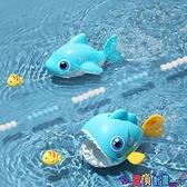洗澡玩具 寶寶洗澡玩具吃小魚的鯨魚嬰兒戲水發條鯊魚玩水兒童浴室沐浴游泳 618狂歡