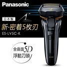 【Panasonic 國際牌】5D浮動刀頭 電動刮鬍刀/黑 ES-LV5C-K