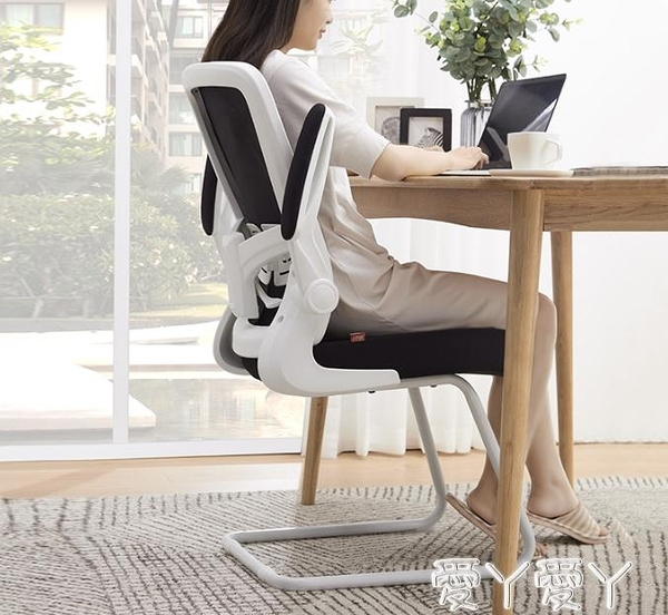 辦公椅八九間電腦椅辦公椅子書桌宿舍寫字學習椅弓形學生椅靠背家用簡約LX 愛丫