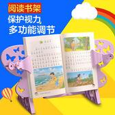 閱讀架 可愛兒童課桌擋書板小學生書立書靠書夾LJ9775『黑色妹妹』