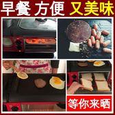 麪包機 多功能吐司機早餐機家用烤面包機多士爐  MKS卡洛琳