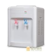 迷你開飲機冰熱台式制冷熱家用宿舍迷你小型節能玻璃冰溫熱飲水機WY 快速出貨