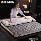 加厚床墊保護墊1.5m防滑家用榻榻米墊子雙人1.8m2米床褥子墊被冬