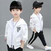 兒童防曬衣男童夏裝新款中大童薄款透氣外套防曬服男孩韓版潮