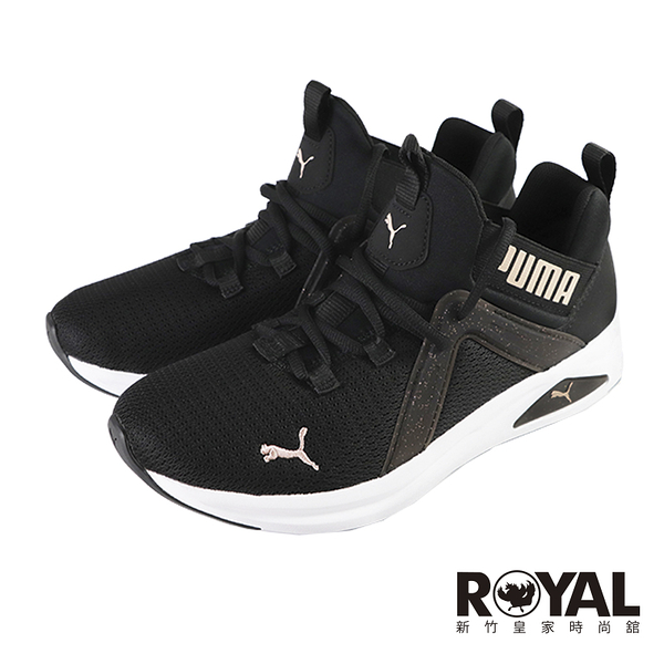 Puma Enzo 2 Speckle Wn's 黑色 緩衝 記憶鞋墊 慢跑運動鞋 女款 NO.J0902【新竹皇家 19437403】