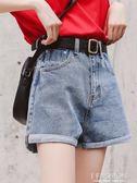 牛仔短褲女夏2018新款寬鬆韓版學生百搭chic褲子高腰顯瘦闊腿熱褲-Ifashion