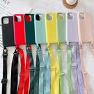 蘋果 iPhone 13 Pro Max 13 Mini i13 pro 寬帶 掛繩殼 手機殼 全包邊 掛繩 保護殼