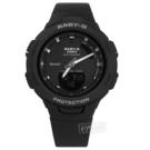 Baby-G CASIO / BSA-B100-1A / 卡西歐 雙顯 藍牙連線 計時碼錶 鬧鈴 防水100米 橡膠手錶 黑色 41mm