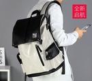 男士雙肩包時尚潮流韓版休閒簡約大學生背包初中高中學生書包男皮 3C優購