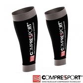 【線上體育】COMPRESPPORT  CS-R2小腿套 Black黑 T3