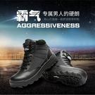 戰術靴 透氣超輕作戰靴軍靴 男女戶外沙漠靴 07特種兵閱兵靴  降價兩天