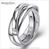 鋼戒指STEVEN YANG西德鋼飾「迷幻」三環造型