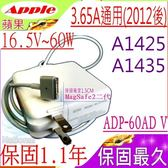 APPLE 60W ,16.5V,3.65A 變壓器(保固最久)-MagSafe 2 , A1425,A1435,ADP-60ADV,MD212LL/A,MD213LL/A, MD102N/A