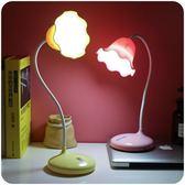 檯燈 台燈可充電臥室護眼床頭燈宿舍書桌簡約創意迷你學生可愛小台燈 免運