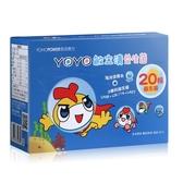 YOYO敏立清益生菌-多多原味(60包/盒)