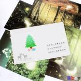 【貝貝】明信片 夜光明信片 唯美星空 發熒光 古風 動漫 森林 明信片 小卡片 墻面裝飾
