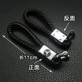 通用編織皮繩鑰匙扣大眾豐田寶馬車標鑰匙錬男士簡約汽車鑰匙掛件   LannaS