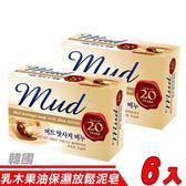 【6入超值組】韓國 MKH無窮花-乳木果油保濕SPA放鬆泥皂 100g