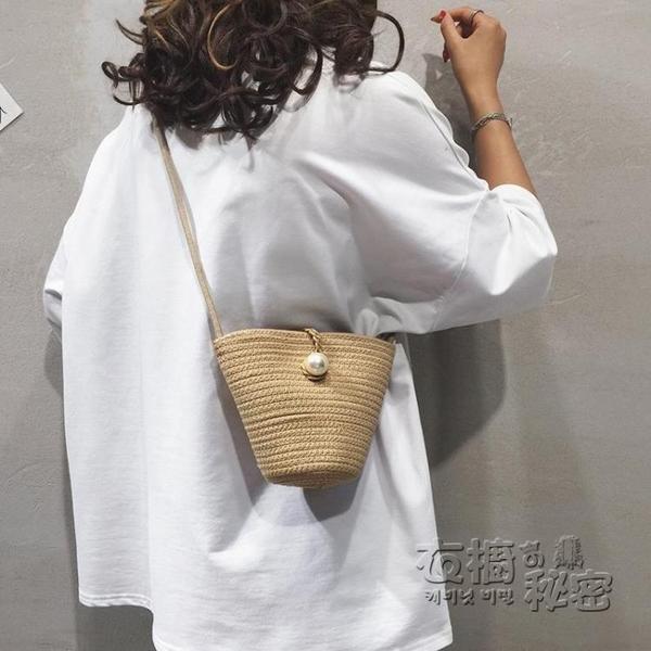森系編織水桶包包女包新款2020夏天草編包跨包韓版百搭單肩斜背包/側背包 雙十二全館免運