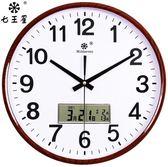掛鐘客廳現代簡約靜音日歷電子石英鐘表圓形家用大氣裝飾時鐘掛表  WY 快速出貨 全館八折