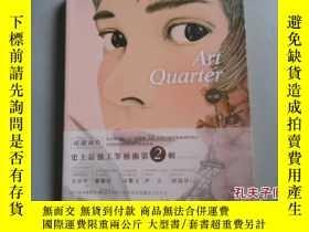 二手書博民逛書店Art罕見Quarter vol.02Y153784 Adam