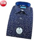 【南紡購物中心】【襯衫工房】長袖襯衫-深藍色底抽象花紋印花  大碼XL