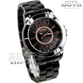 GOTO 鏤花瀰漫晶鑽時尚陶瓷腕錶 女錶 黑x玫瑰金 GC1398B-33-341