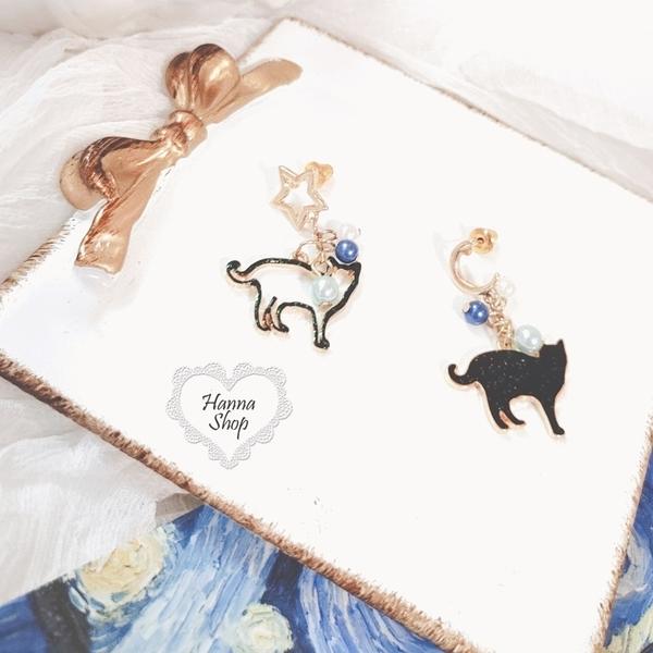 《花花創意会社》外流。月亮貓咪幻影不對稱星辰珍珠吊墜耳環耳夾【H6681】