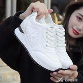 內增高小白鞋季新款韓版百搭運動休閒鞋厚底平底女鞋單鞋 樂芙美鞋