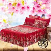 棉質全棉床裙床罩單件韓版席夢思防滑床罩1.51.8m2.0米  ~黑色地帶
