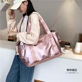 旅行包女短途出差行李包登機手提超大容量學生輕便旅游待產收納袋【聚物優品】