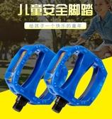 兒童自行車腳踏板通用