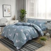 歐亞之星/吸濕排汗天絲全鋪棉床包兩用被四件組/雙人/貓趣