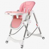 貝馳寶寶餐椅兒童嬰兒吃飯椅子多功能便攜式可折疊宜家座椅餐桌椅xw