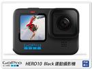 GOPRO HERO 10 BLACK 運動攝影機(HERO10,公司貨)