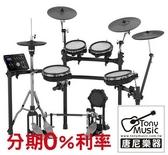 ☆唐尼樂器︵☆【免信用卡分期付款】Roland TD-25KV 電子鼓 公司貨保固 到府安裝 TD25KV TD25