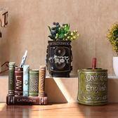 筆筒 復古創意筆筒擺件 桌面家居客廳辦公室歐式多功能收納盒裝飾品 俏腳丫