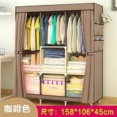 簡易衣櫃布藝收納塑料衣櫥組裝折疊經濟型加固鋼架管雙人衣服櫃子