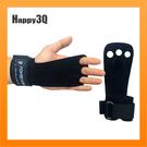 健身手套磨砂牛皮真皮手套拉單槓護手健身器材手套-黑/棕【AAA4649】預購