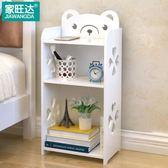 床頭櫃—床頭櫃迷你多功能電話桌臥室現代簡約邊櫃歐式雕花組裝桌子儲物櫃 依夏嚴選
