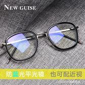 防輻射眼鏡抗藍光男電腦手機平面平光鏡無度數圓框護目眼睛女 童趣潮品