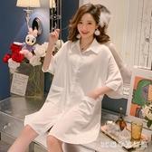 睡裙女夏季性感薄款長袖襯衫長款寬鬆春洋裝連身裙家居服襯衫睡衣 LR20792『3C環球數位館』
