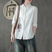 棉麻襯衫 刺繡 寬鬆 文藝 復古 簡約 長袖襯衫-夢想家-0814