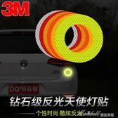 反光條 3M反光貼創意個性卡通動漫天使翅膀車貼車標貼汽車反光貼劃痕遮擋   蜜拉貝爾