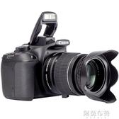 相機 佳能1500D 螞蟻攝影 照相機高清數碼旅游 學生單反相機入門級男女 聖誕節