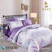 全鋪棉天絲床包兩用被 加大6x6.2尺 愛如潮水 100%頂級天絲 萊賽爾 附正天絲吊牌 BEST寢飾
