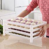 廚房食品收納盒餃子盤塑料盤子水餃盤托盤速凍冷凍長方形冰櫃