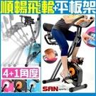 飛輪健身車X室內折疊腳踏車超大座墊飛輪車...
