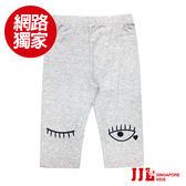 網路獨家-JJLKIDS 女童休閒眼睛圖案純棉六分內搭褲(麻灰)