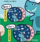 掛鐘卡通兒童超靜音鐘錶掛鐘家用客廳臥室可愛時尚創意時鐘錶掛墻簡約YYS 快速出貨